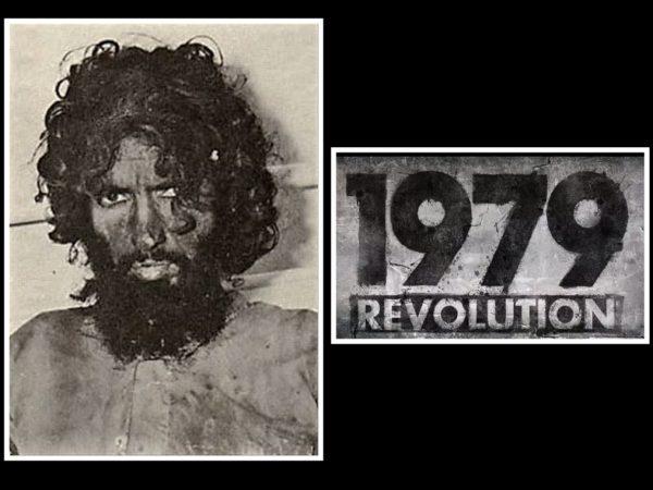 قیام-جهیمان-و-شایعه-ارتباط-آن-با-انقلاب-ایران-600x450.jpg