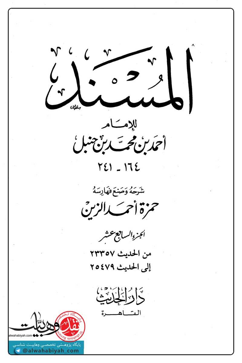 مشخص نبودن مذهب وهابیان (2).jpg